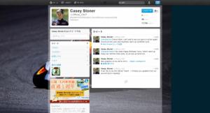 Casey Stoner (official_cs27) は Twitter を利用しています