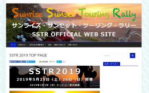 SSTR2019